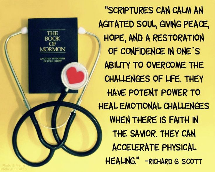 LDS quote on the power of scriptures by Elder Richard G. Scott #sharegoodness #lds #mormon