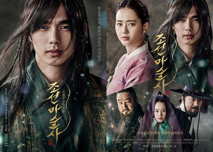 Yoo Seung Ho da quando è tornato dalla leva militare è un treno inarrestabile ed eccolo a presentare un altro suo progetto: 'Joseon Magician', un film in costume. Le riprese sono iniziate a febbraio 2015 e si sono concluse aluglio ... Leggi tutto