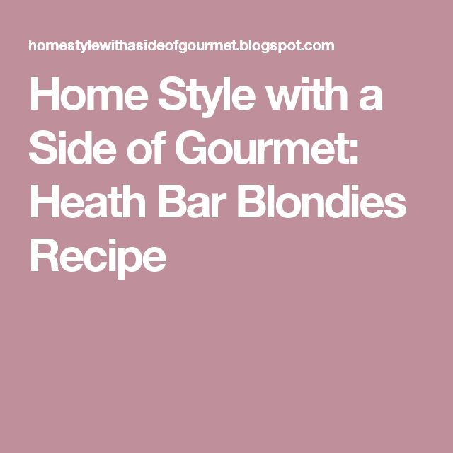 Home Style with a Side of Gourmet: Heath Bar Blondies Recipe