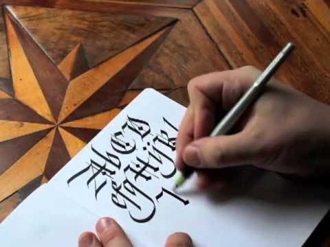 Escritura gotica con plumilla | totenart.com