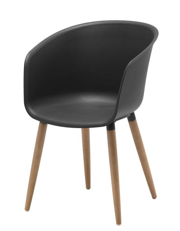 Садовый стул пластиковый со спинкой черный