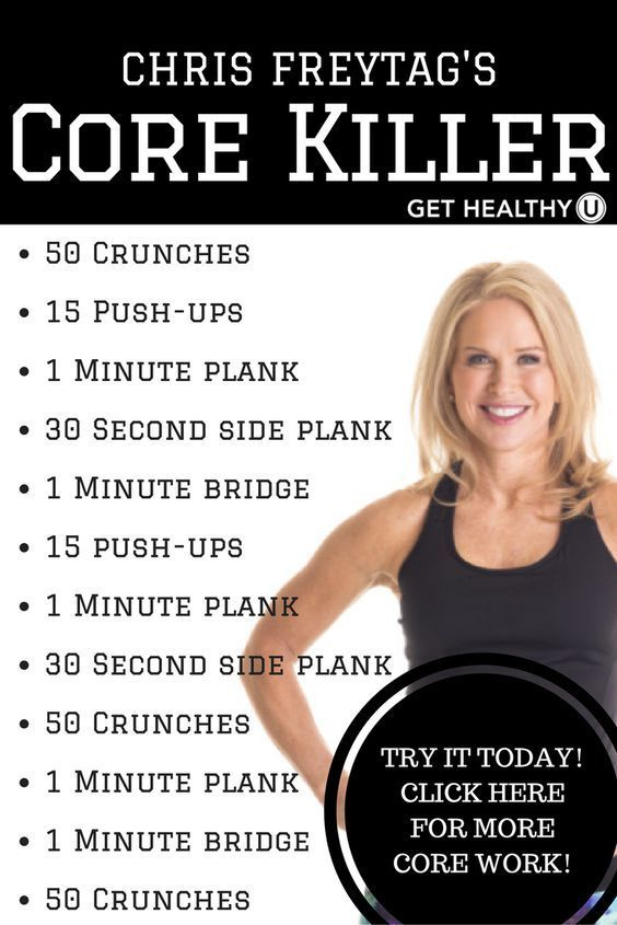 Check Out This Core Killer Ab Workout Routine It Wont Take Long So Give A Try For More Workouts Click The Link And Youll Find Many
