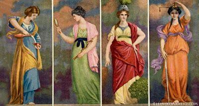 ΕΛΛΑΝΙΑ ΠΥΛΗ: Οι τέσσερες αρετές τής ψυχής - Σωκράτης