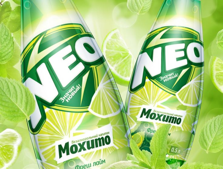 Дизайн упаковки для серии напитков торговой марки NEO