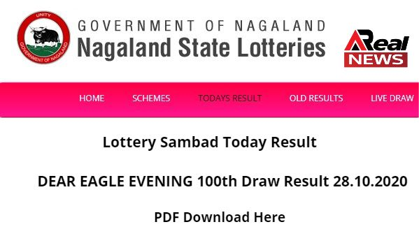 Nagaland State Lottery Dear Eagle Evening 100th Draw Result 28 10 2020 Live Lottery Sambad Wednesday Result Pdf Downloa State Lottery Lottery Lottery Results