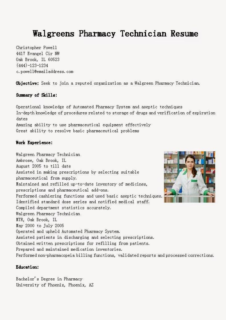 Walgreens Pharmacy Technician Resume Example - http://resumesdesign.com/walgreens-pharmacy-technician-resume-example/