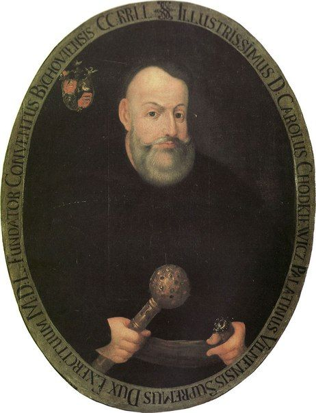 Hetman Wielki Litewski Jan Karol Hodkiewicz 1560 - 1621