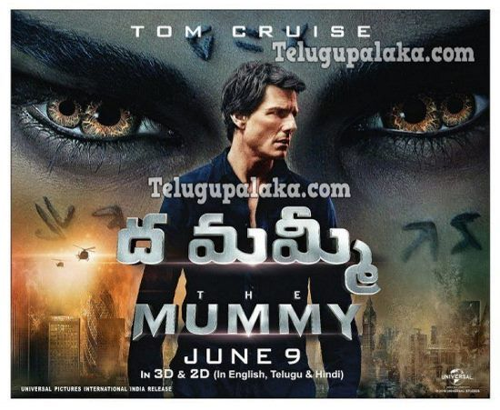 mummy hd movie download in hindi