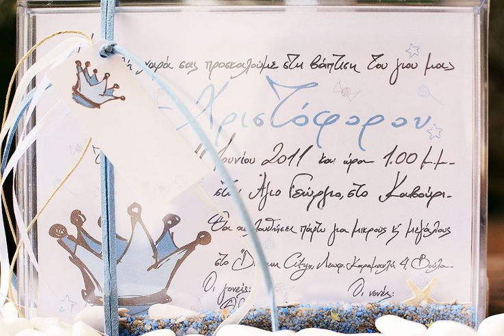 Little king's handwritten baptism invitation with according drawings and blue stardust