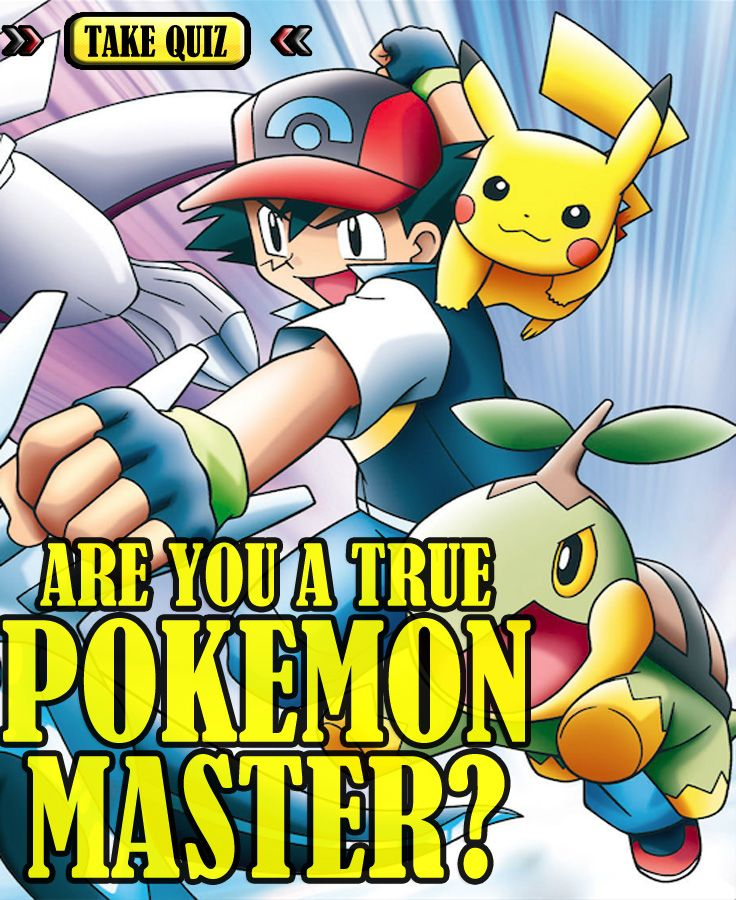 Find out if you really know your Pokemon. Think you can pass? GOOD LUCK!