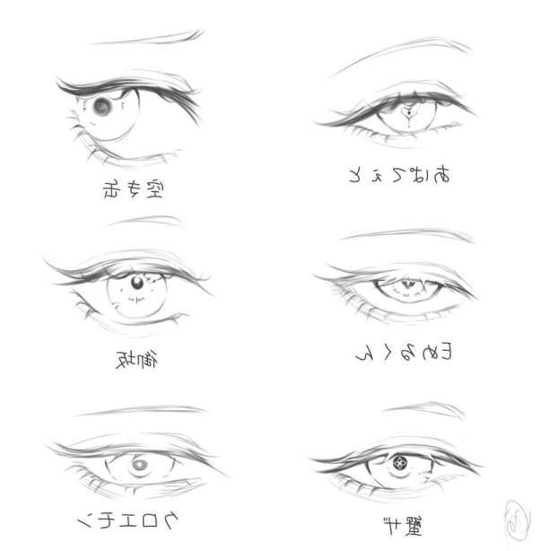 15 How To Draw Eyelashes Anime In 2020 Anime Eye Drawing Eye Drawing Drawing Tips