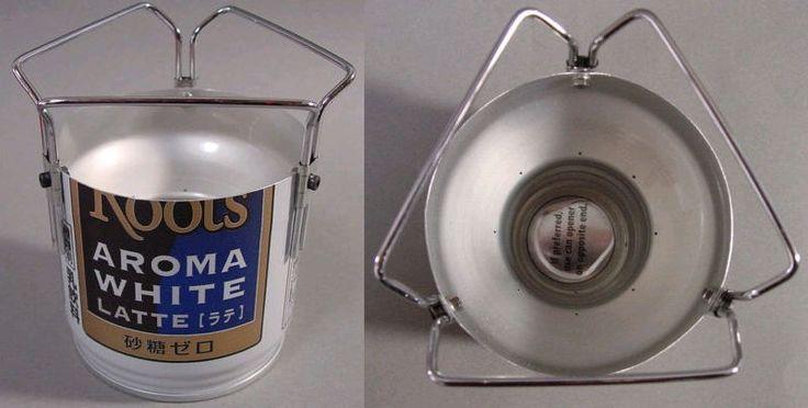 アルミ缶アルコールストーブ