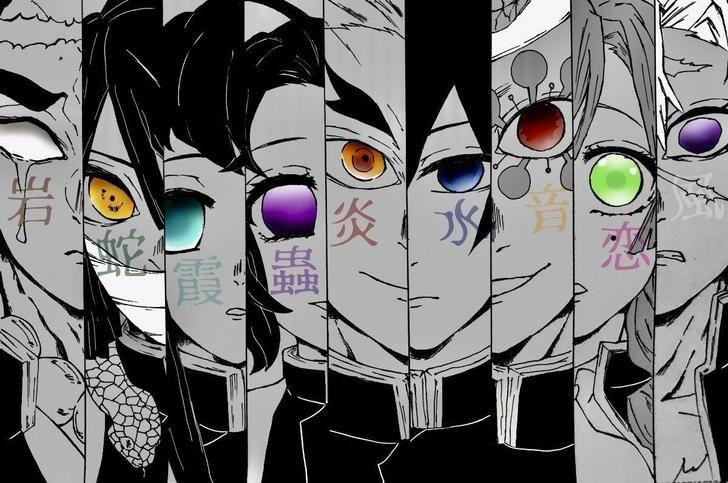 Iguro obanai (snake pillar) · 5. HASHIRAS | Anime demon, Slayer anime, Demon