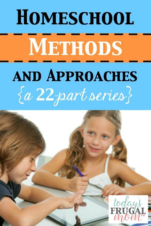 Are you curious about the different homeschool methods and approaches? If so, this 22-part series can help give you an insider look! :: todaysfrugalmom.com