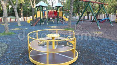 Playground - merry-go-round in the park.