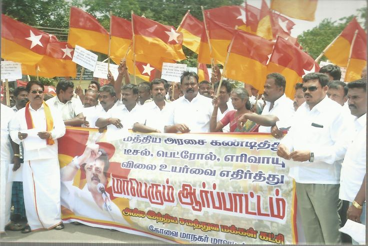 AISMK Party protest pictures