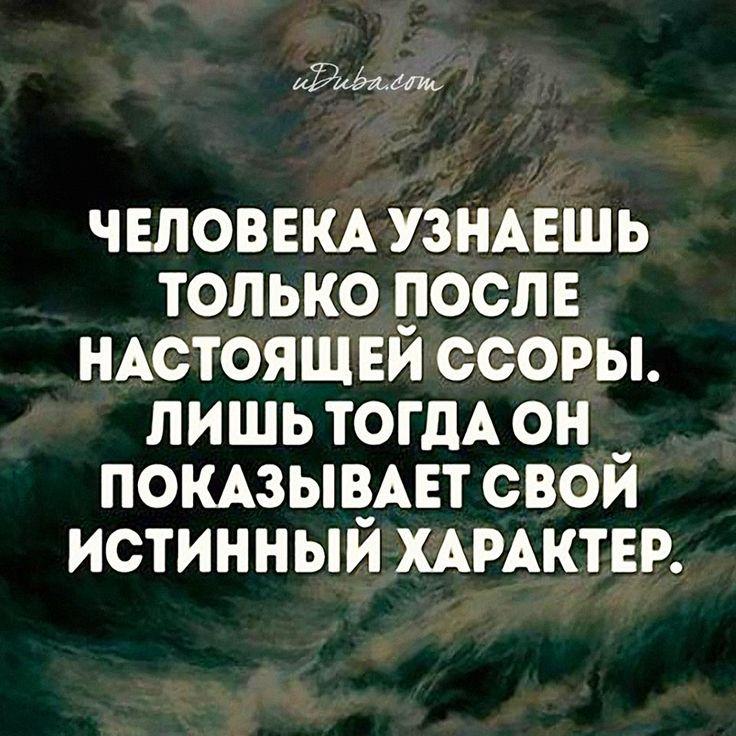 Russische Sprüche Schöne