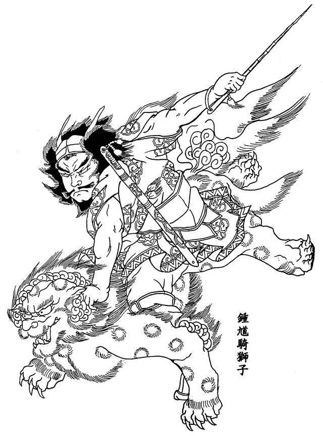 1431 best Japanese tattoo new school images on Pinterest ...
