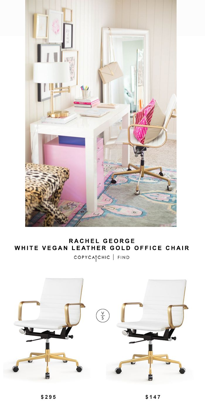 Rachel George White Vegan Leather Gold Office Chair Copy Cat Chic