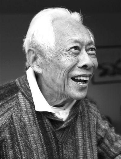 Zhao Wu Ji