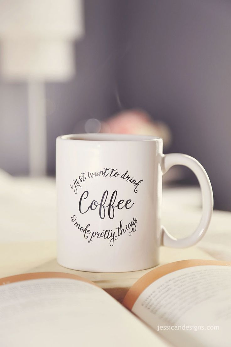 I just want to drink coffee & make pretty things ™  Coffee Mug