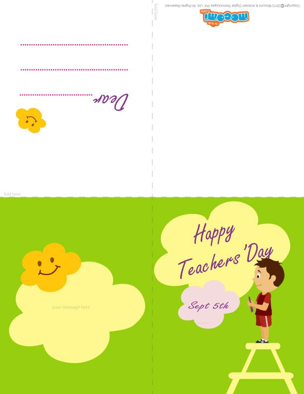 Happy Teachers' Day! - 03 - Wish your teachers' this #teachersday with this awesome printable teachers day card. Browse through our collection of teachers day cards and download.For more cool #greetingcard for #kids, visit: http://mocomi.com/fun/arts-crafts/printables/cards/