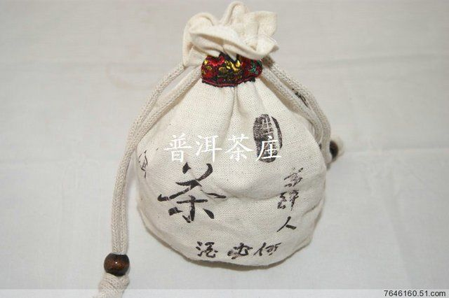 1997 Yunnan Menghai Aged Pu'er /Pu'erh /Puerh Chinese Tea great gift pkg 150g for sale @ AtomicMall.com