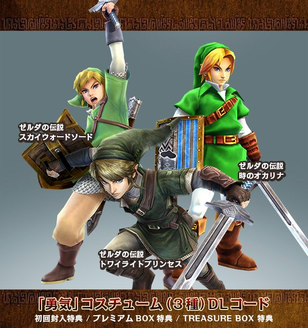 3 costumes DLC pack known for Zelda Hyrule Warriors special editions   Skyward Sword, Twilight Princess, Ocarina of Time #Link   ゼルダ無双