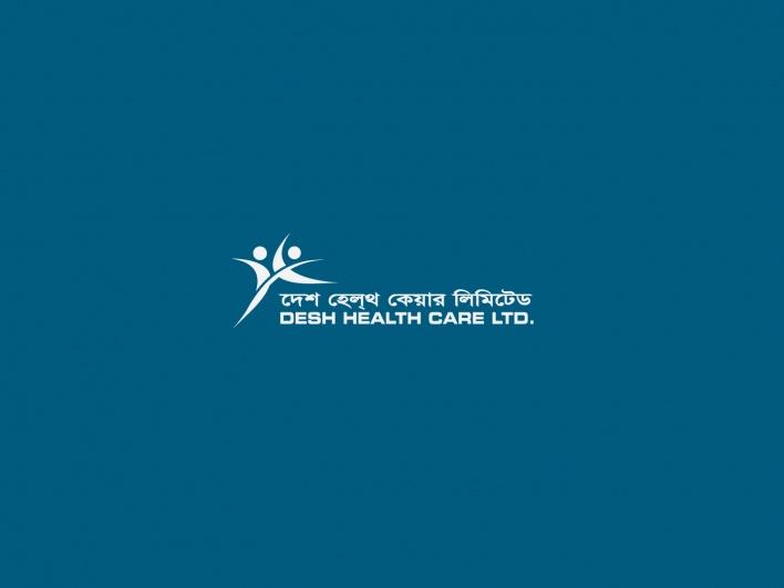 """Desh Health Care"" by MaxDesigner: Bronze Winner - Logo Design Category - Monthly Design Award November 2012"