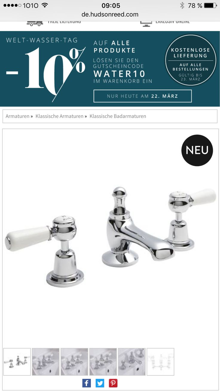 10 Best Images About Armaturen On Pinterest Hardware Chic And