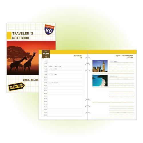 トラベラーズ ノート(A5手帳リフィル) - 無料テンプレート公開中 - Microsoft Office - 楽しもう Office ライフ