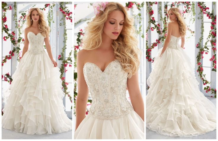 Mori Lee - Size 18 In Store (2 Piece)