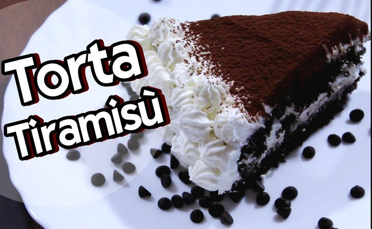TORTA TIRAMISU' ricetta facilissima!TIRAMISU' CAKE english RECIPE
