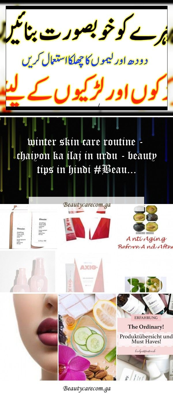 Winter Skin Care Tips For Healthy Hydrated And Glowing Skin Natural Skin Care Beauty Tips In Hindi Skin Care Tips
