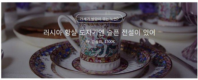 The IPM was introduced introduce by DAUM - storyball