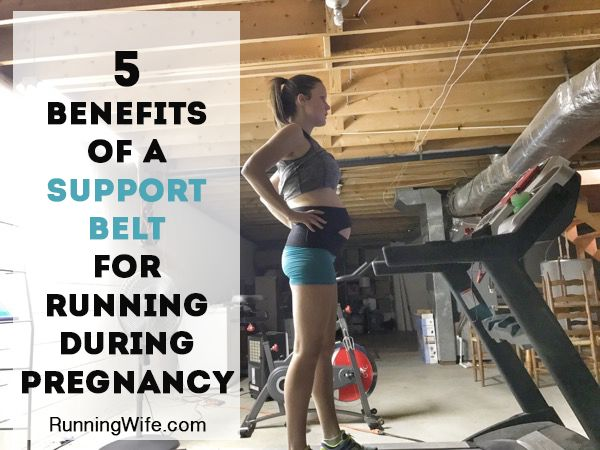 5 Benefits of a Support Belt for Running During Pregnancy | @runningwife