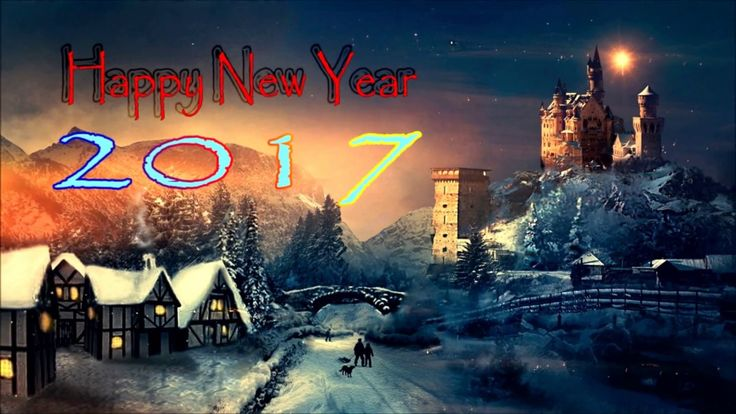 ABBA - Happy New Year 2017 [Lyrics] HD