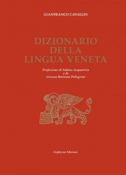 Dizionario della lingua veneta