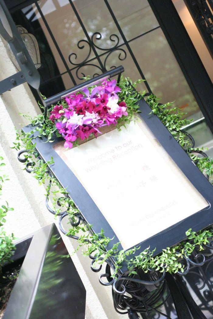 アジアンリゾート 紫の蘭の花で ヴィラデマリアージュ日比谷パレス様へ : 一会 ウエディングの花
