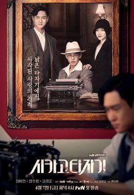 Yoo Ah In perankan tiga karakter dalam Drama Korea Chicage Typewritern