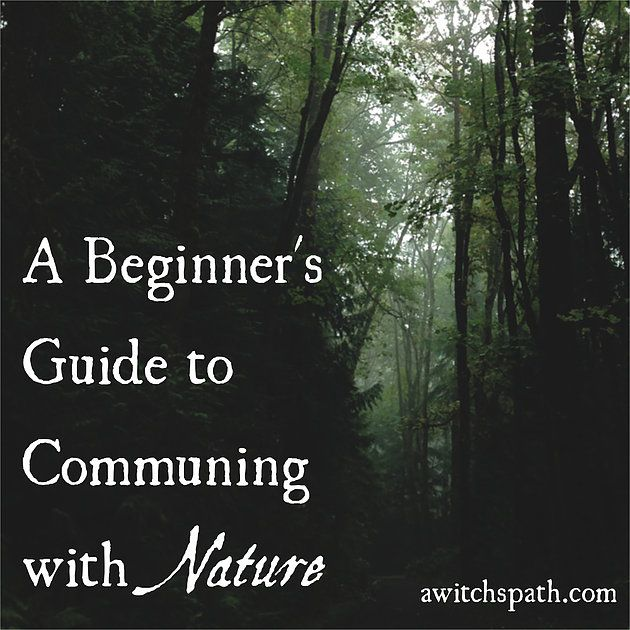 For me there's no spiritual practice more vital than communing with the spirits of nature. But what does it mean to commune with nature?