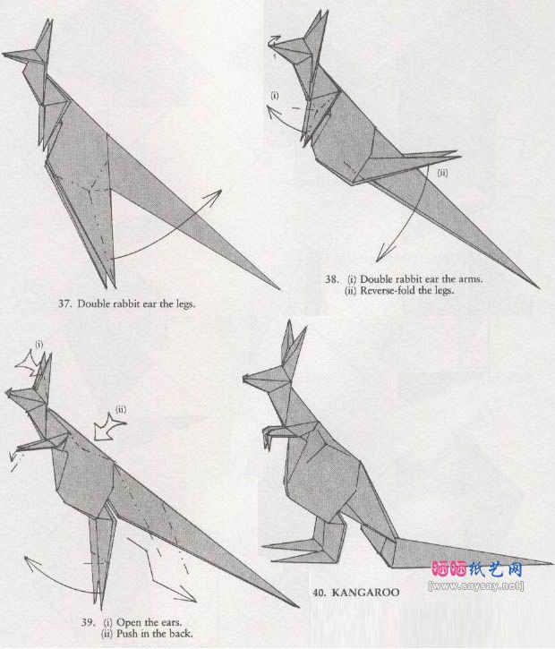 origami kangaroo,kangaroo origami,origami kangaroo instructions,kangaroo origami instructions | origami guide