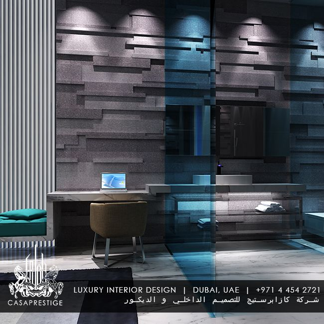 Modern Interior Wall Texture Design From Casaprestigeae