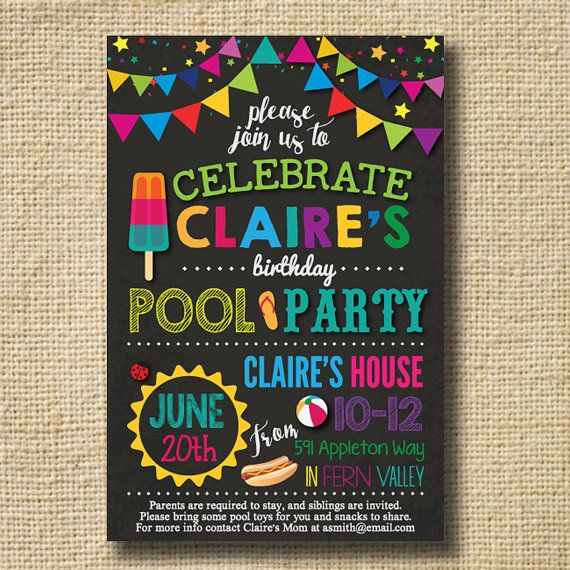 pool party birthday bash invitation end of school bash summer