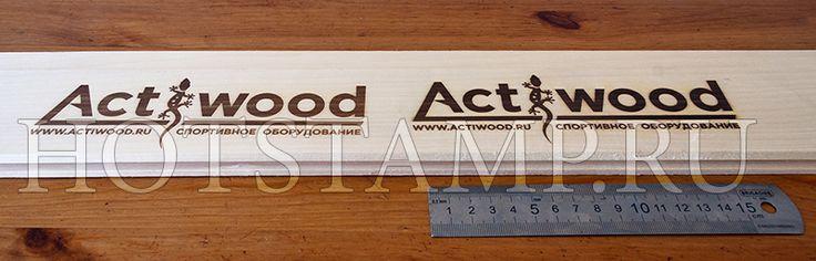 branding iron, hotstamp.ru