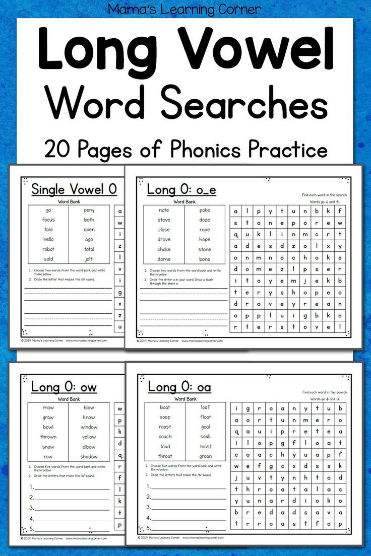 Quality Phonics Worksheets Long And Short Vowels Puzzle 2 English Unite Long Vowel Sounds Worksheets Short Vowel Worksheets Short Vowel Sounds