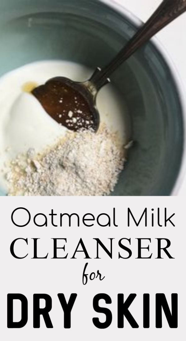 Oatmeal face cleanser for dry skin