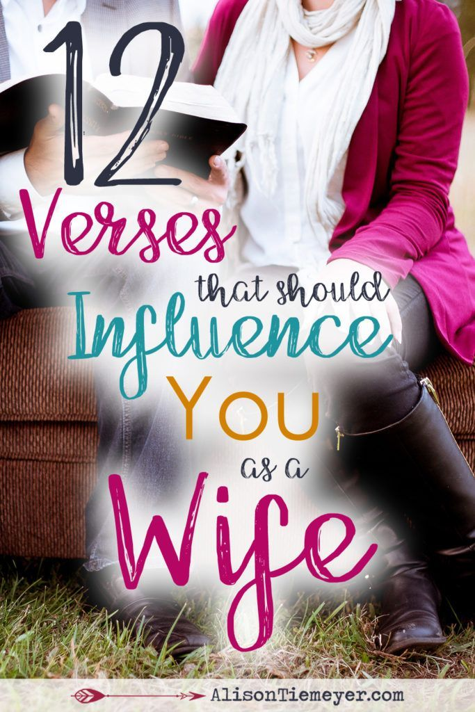 This life as a wife can seem hard, overwhelming, discouraging, and downright impossible. But we have Truth to encourage us to live differently, to love well, to sacrifice daily, and to be about something greater than ourselves. These twelve Scriptures will encourage your wife soul this morning, offering some much needed grounding Truth for those moments of hard.