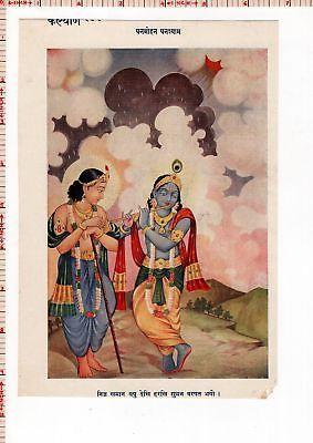 Krishna Flute Religious Hindu Mythology God Vintage India Kalyan Print #51360