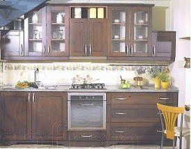HAZIR MUTFAK RESIMLERI, mutfak dolap kapakları, mutfak dolabı çizimi, mutfak dolabı modeller, mutfak banyo dekorasyon, ankastra fırın modelleri, mutfak takımı, MUTVAK DOLAPLARI, mutfak tezgah fiyatları, portatif mutfak dolapları, mermerit tezgah fiyatları, mutfak dolabı projeleri, Ankastra mutfak dolabı ve fiyatları, dekarosyon dolap programları, MUTFAK MOBİLYA ANKARA